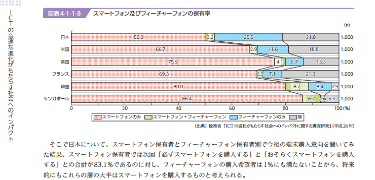 2015-07-04_02h12_34