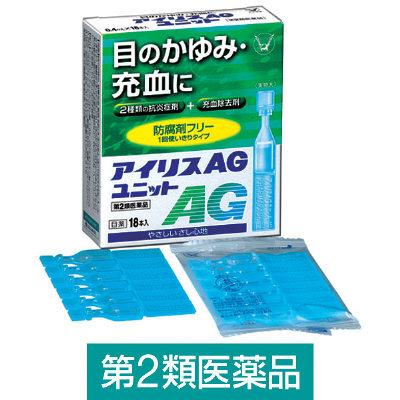 大正製薬アイリスAGユニット