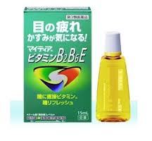 千寿製薬マイティアビタミン