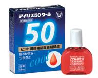 大正製薬アイリス50クール