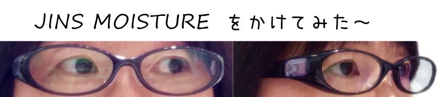 2016-01-11_18h22_14