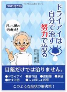 2015-05-14_00h31_30