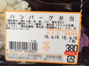 2015-06-17_23h10_38