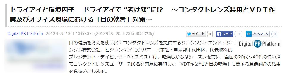 2015-06-21_10h46_10
