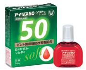 大正製薬アイリス50