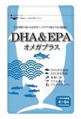 みやびDHA&EPA