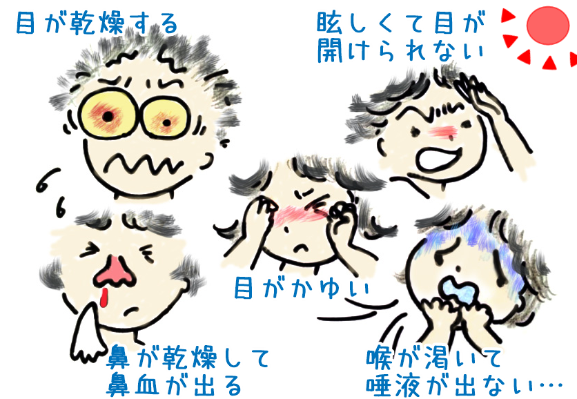 2015-12-24_22h33_36