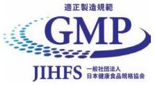 GMPマーク1